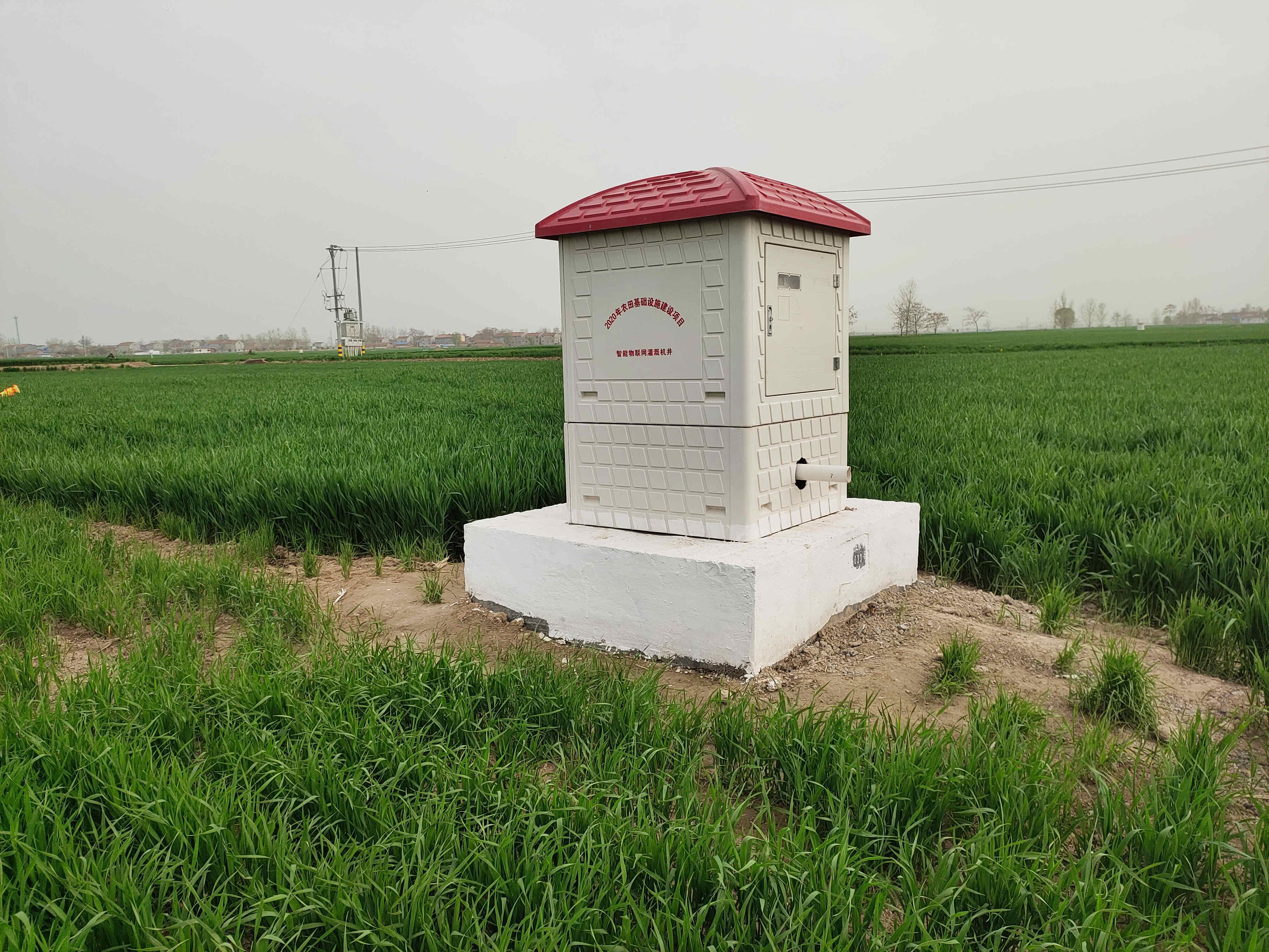襄城智慧农业项目